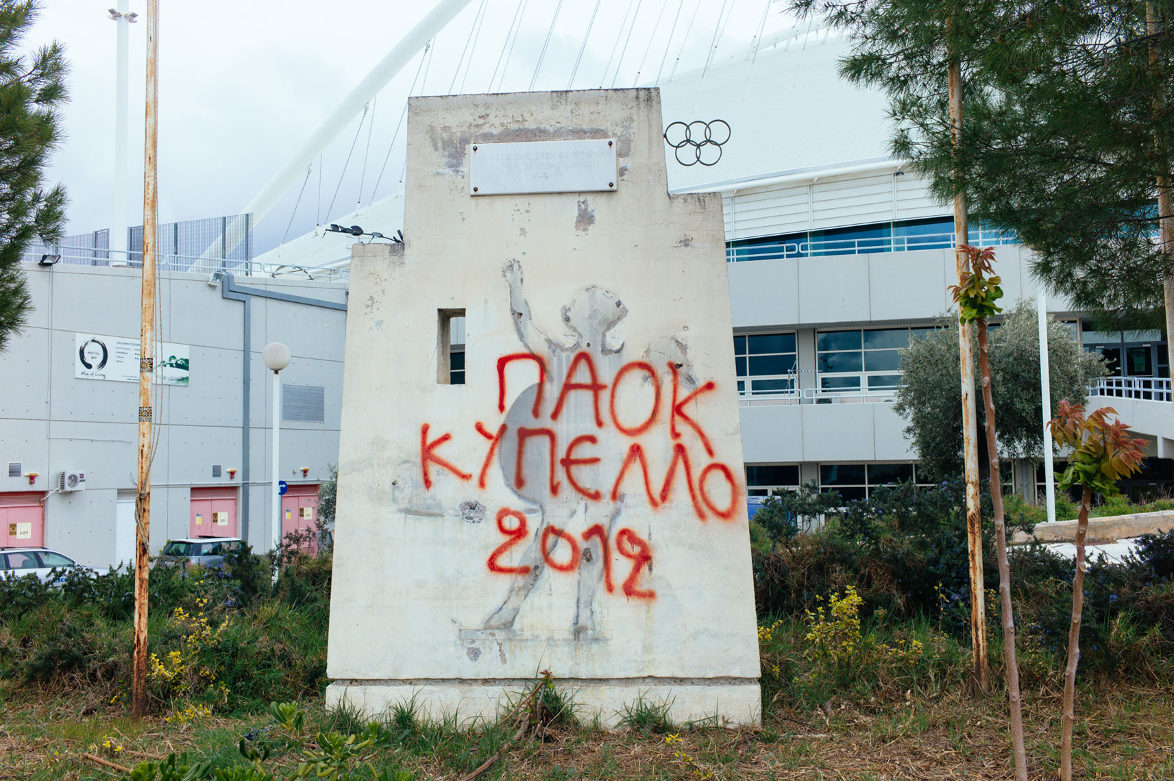 jon pack, photographer | the olympic city | athens, greece | oaka | veledrome sign